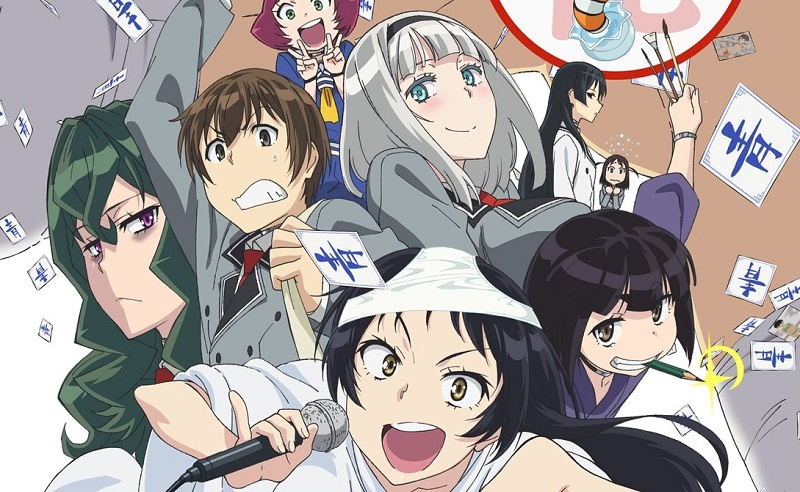 The Shimoneta Season 2 Release Date Characters Updates For 2020 Complete List Atlsci Fans are now eagerly waiting for the second season. the shimoneta season 2 release date